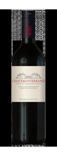 Château de Ferrand 2018